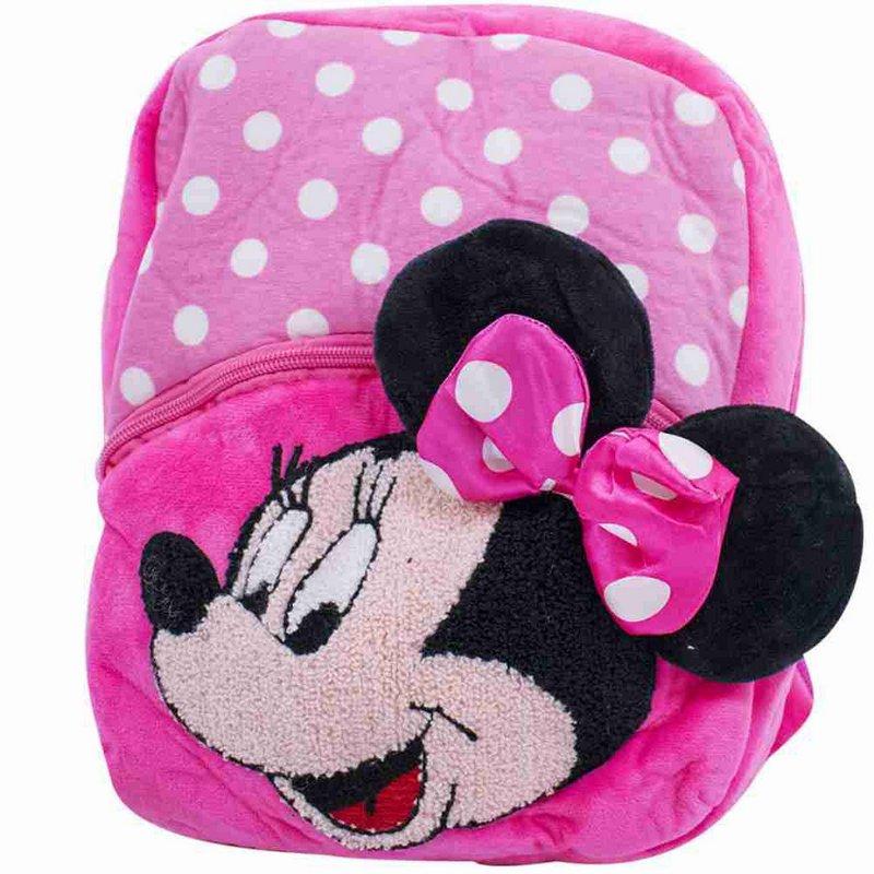 Mochila Infantil Rosa Minnie Pelúcia - Disney