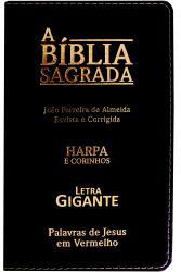 Bíblia Sagrada média: Almeida revista e corrigida - Letra grande com harpa e corinhos